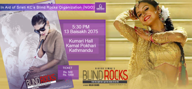 """Blind Rocks"" movie – Charity Show on public demand"